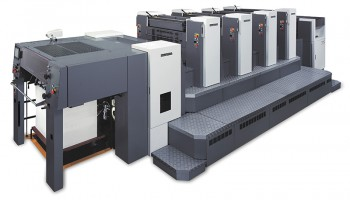 Офсетная полноцветная листовая печатная машина SHINOHARA 75 IV